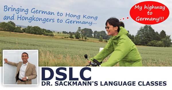 德文課程熱門推薦 香港學德文邊間好?