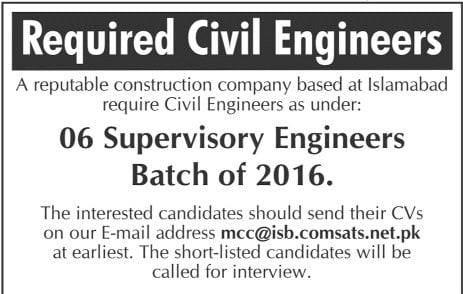7+ Engineering Vacancies Available at Multiple Companies