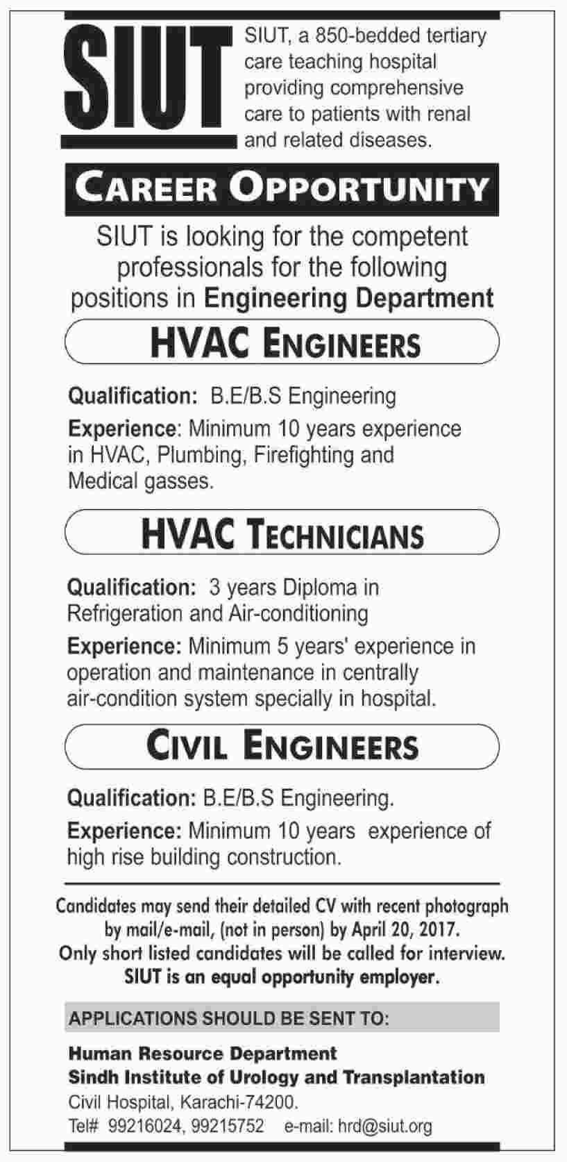 SIUT Hospital Jobs 2017 Available for Engineering