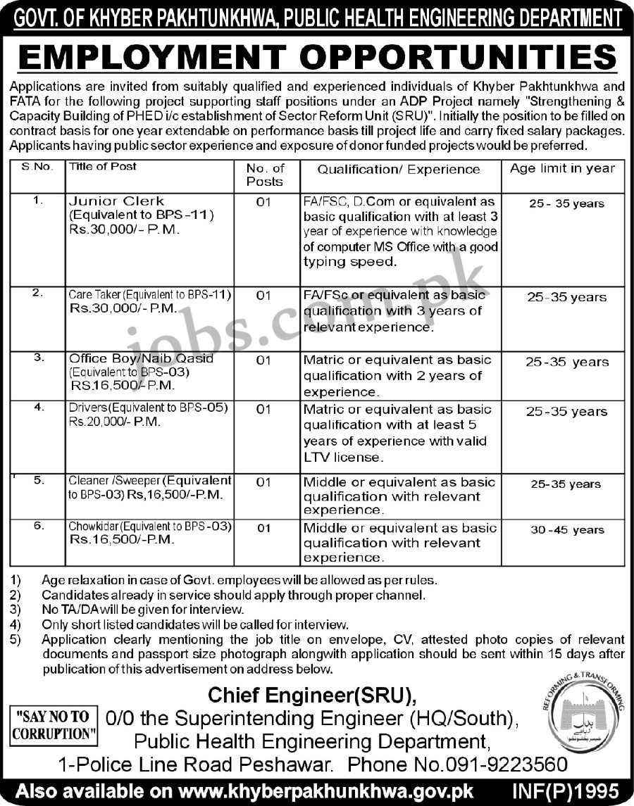 Kp Government Internship Opportunity Available At Public
