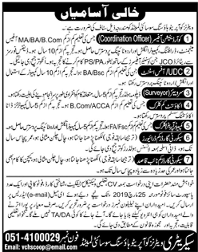 Veterans Cooperative Housing Society Islamabad Ltd Jobs