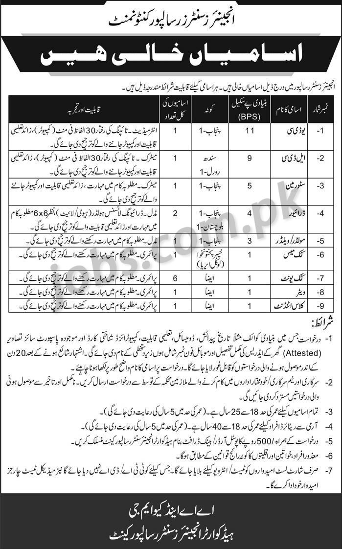 Pakistan Army Jobs 2019 for 15+ LDC/UDC Clerks, Storeman