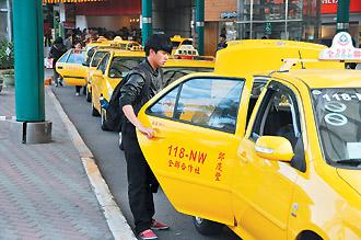 臺南春節計程車費率 出爐 - ScrapBase
