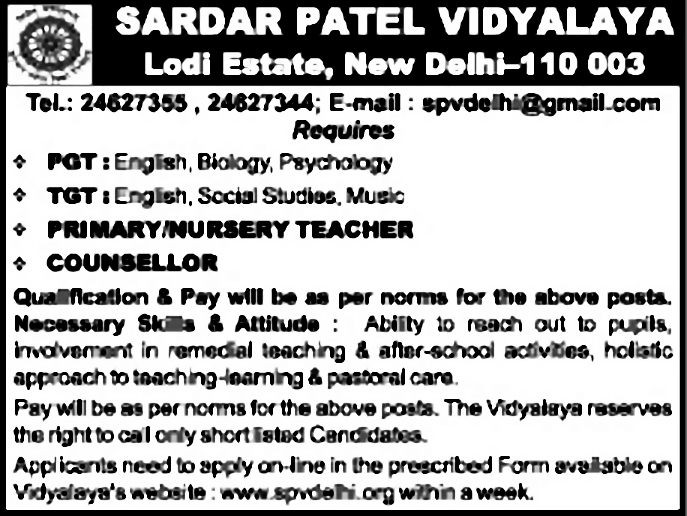 Opportunity Times ascent of last wednesday, Jobs India