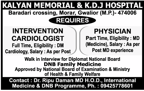 Jobs in Kalyan Memorial & K D J Hospital, Vacancies in