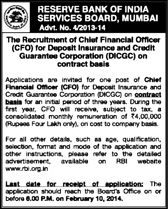 Jobs in Reserve Bank of India Services Board, Mumbai
