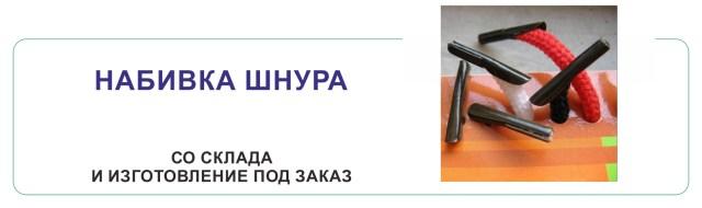 nabivka ruchek paperbag org ua