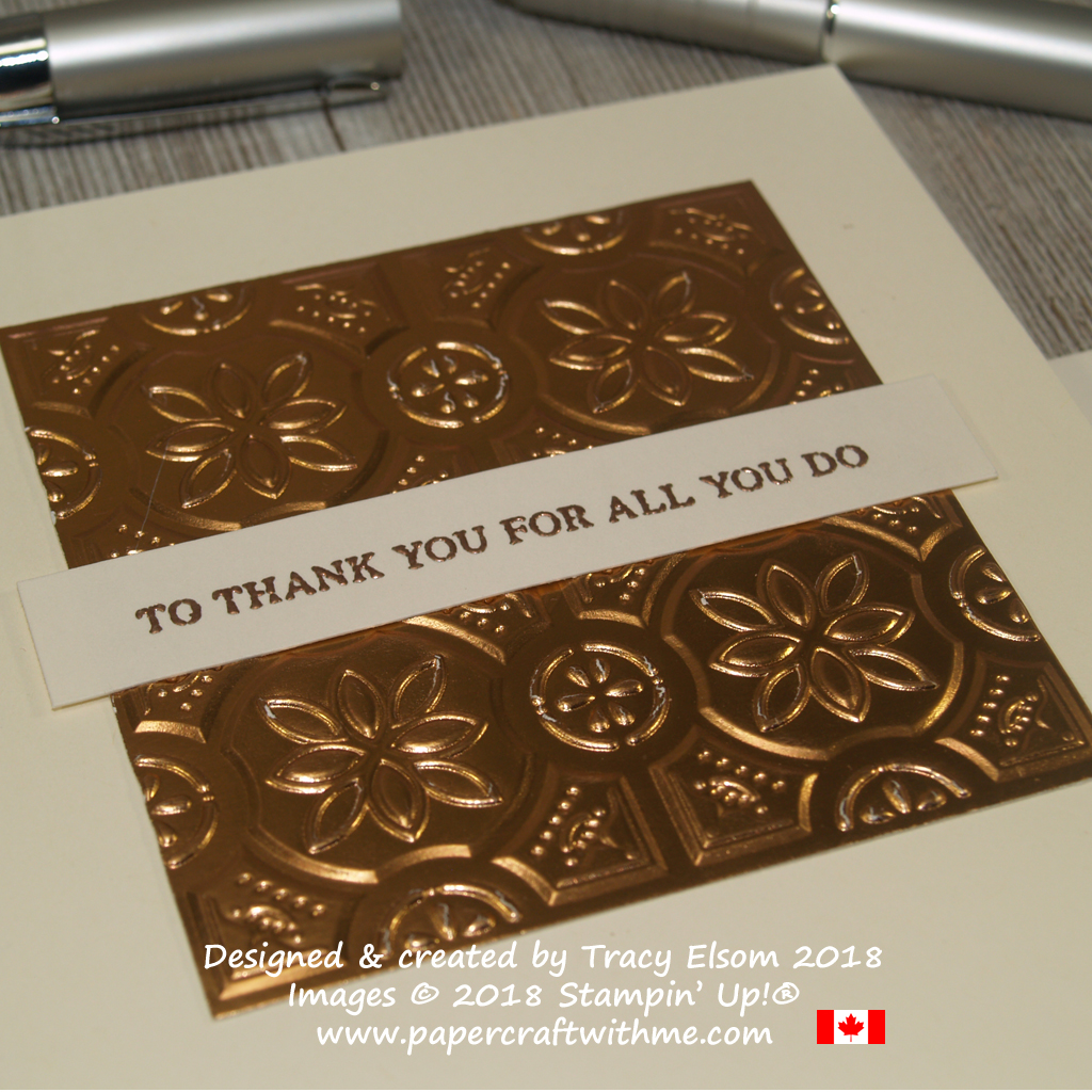 Close up of simple thank you card with copper foil sheet embossed using the Tin Tile Dynamic Textured Impressions Embossing Folder from Stampin' Up!