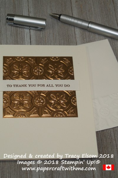 Simple thank you card with copper foil sheet embossed using the Tin Tile Dynamic Textured Impressions Embossing Folder from Stampin' Up!