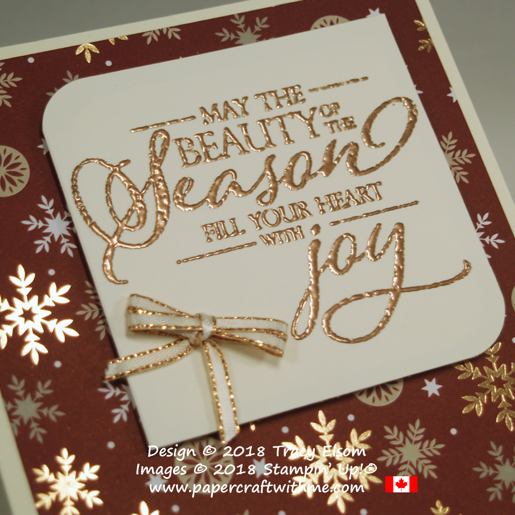 Close up of Christmas card with copper embossed 'beauty of the season' sentiment from the Merry Christmas To All Stamp Set from Stampin' Up!