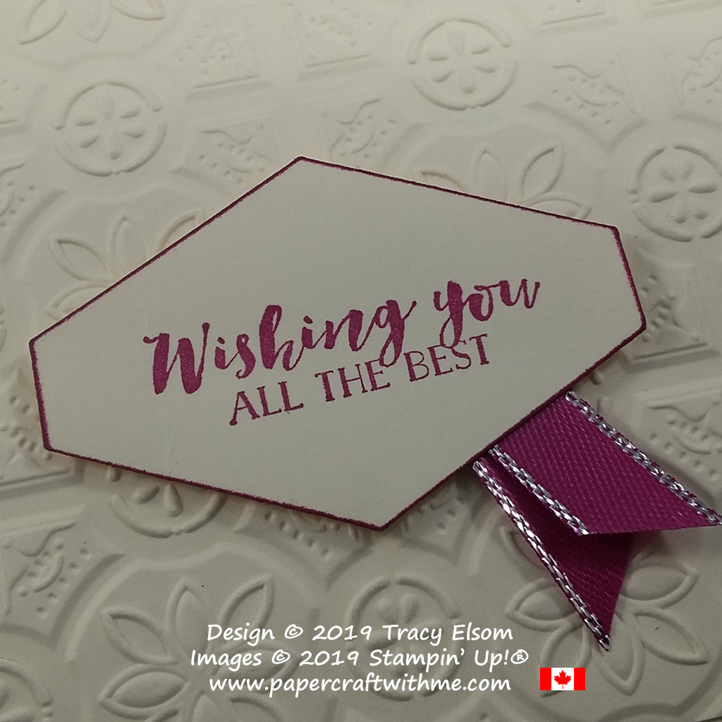 Close up of card showing the wishing all the best sentiment from the First Frost Stamp Set from Stampin' Up! with inked edges for contrast.