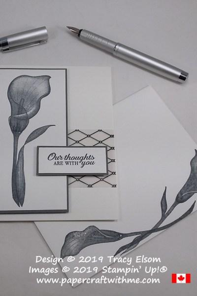Monochrome Lily for WWYS207