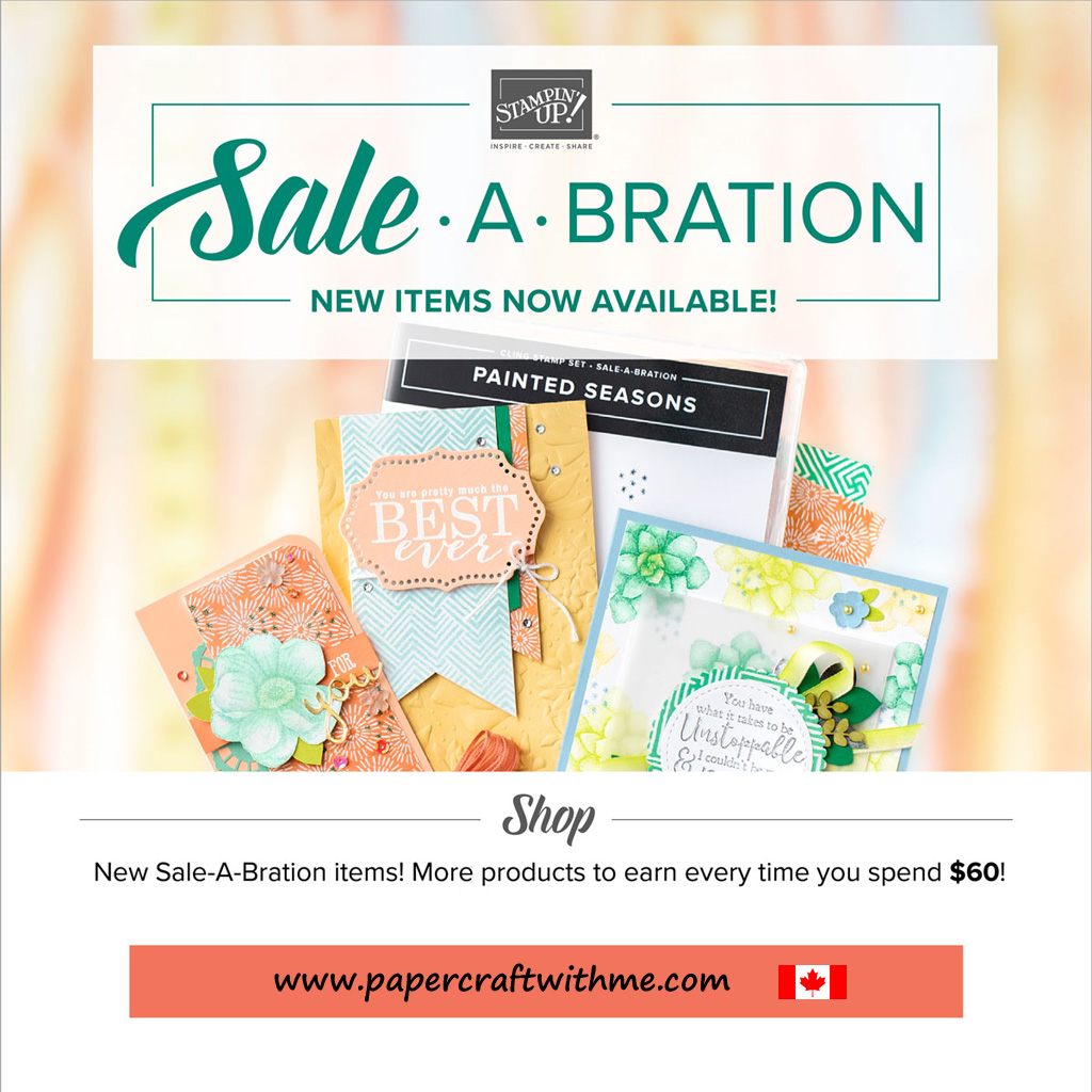 More free products available from Stampin' Up! during their 2019 Sale-A-Bration promotion, while stocks last.