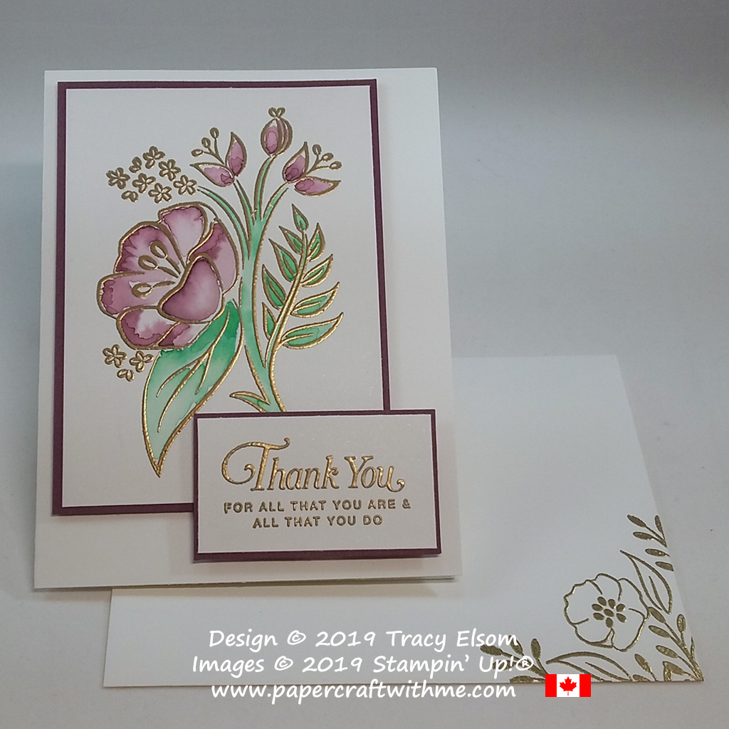 Thank you card created using the All That You Are Stamp Set from Stampin' Up!