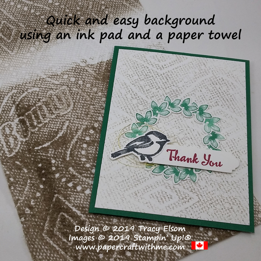 Create a quick and easy background using an ink pad and a paper towel.