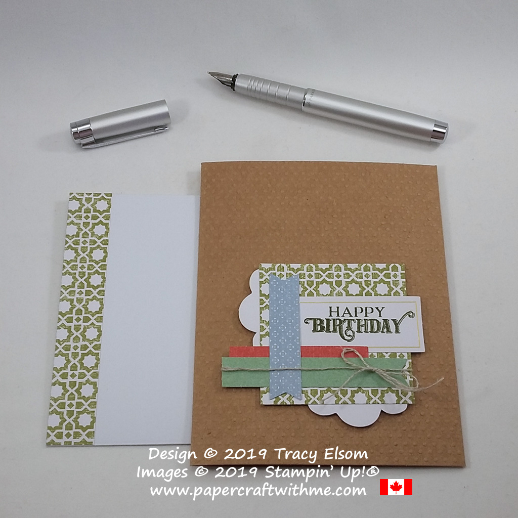 Simple layered arrangement on this birthday card just using pieces from the July 2019 Paper Pumpkin kit, On My Mind. #simplestamping
