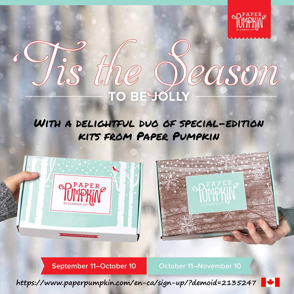 Paper Pumpkin - a complete ready to craft project in a box delivered to your door.  Subscribe by October 10th for the October kit containing 10 Christmas cards with envelopes. #papercraftwithme