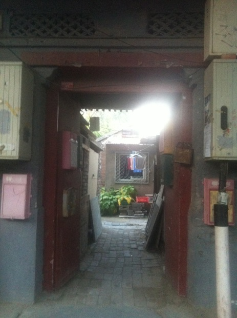Entrance to our pat of the hutong