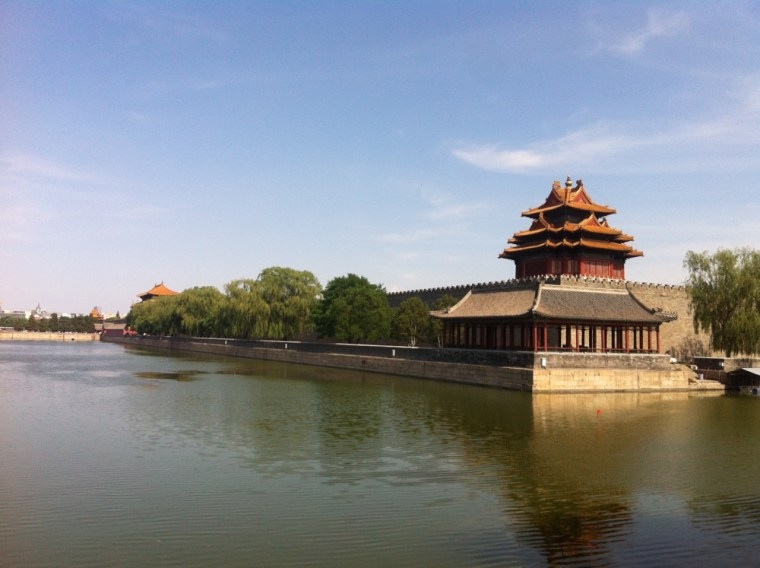 Beautiful Beijing