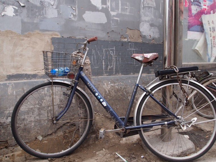 Bike in Baochao Hutong