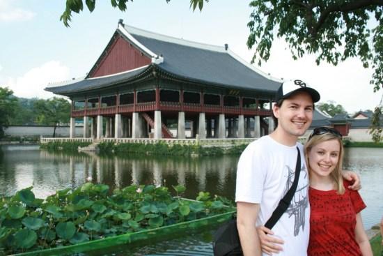 garden at gyeongbokgung palace Seoul