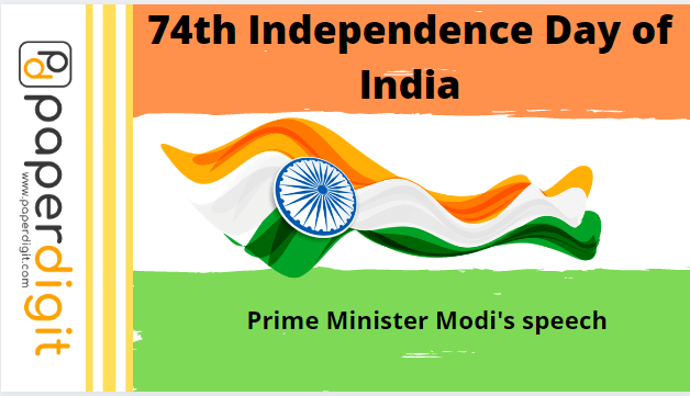 india flag, 74th Independence Day of India,
