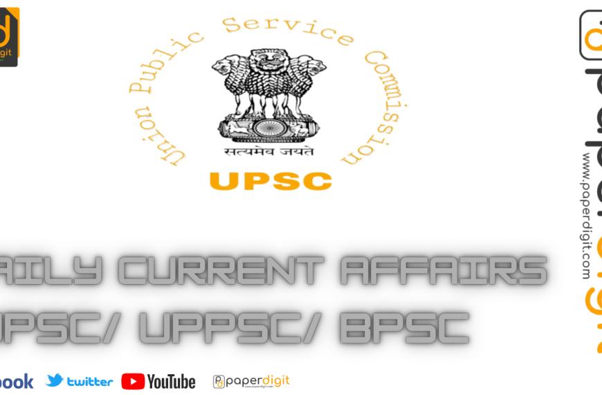 UPSC EPFO 2020-21 Syllabus – Exam Scheme
