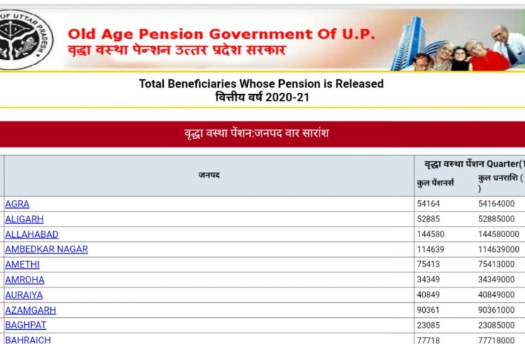 Old Age Pension Government