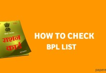 How to Check BPL List