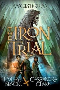 the-iron-trials