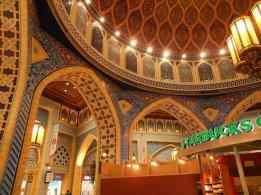Persian Court Ibn Battuta