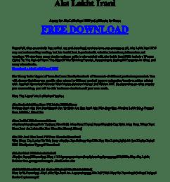 array lokht irani form u2013 fillable pdf template u2013 download here rh paperjet  [ 1191 x 1684 Pixel ]