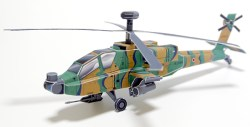 Maqueta 3D recortable del helicóptero militar AH-64D. Manualidades a Raudales.