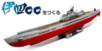 """Papercraft del Submarino de la Armada Imperial Japonesa """"I-400"""". Manualidades a Raudales."""