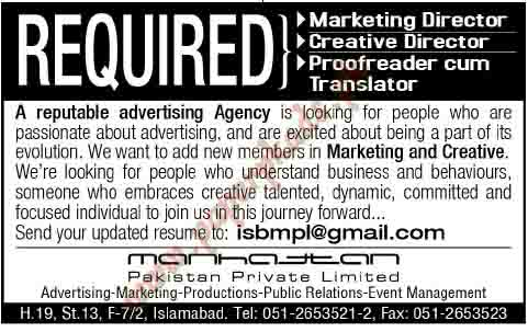 Marketing Director Creative Director Proofreader cum Translator Jobs in Islamabad
