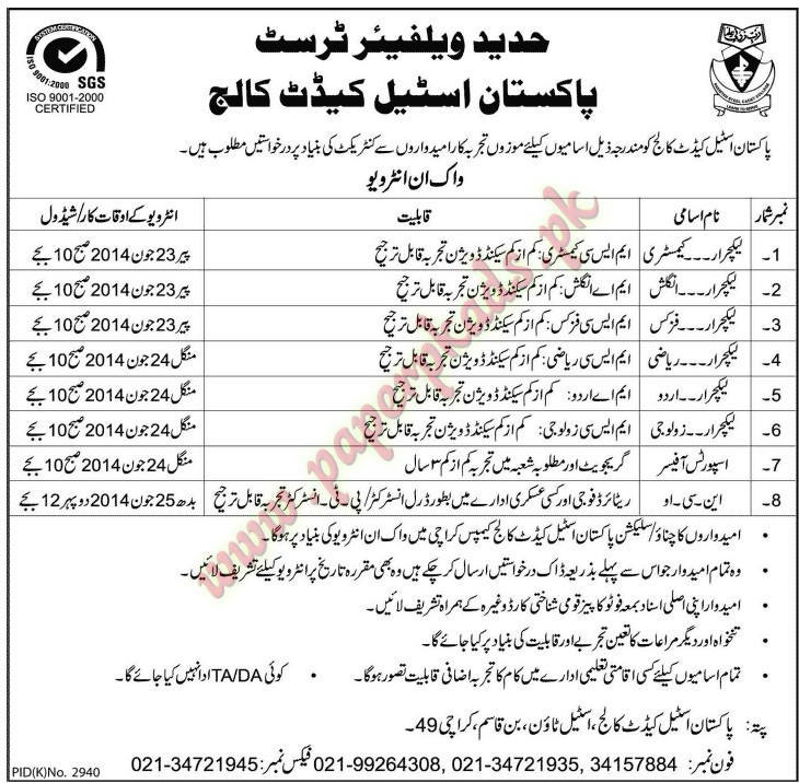 Pakistan Steel Cadet College Jobs