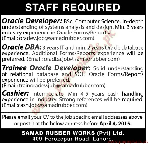 Oracle Developer, Oracle DBA, Trainee Oracle Developer and