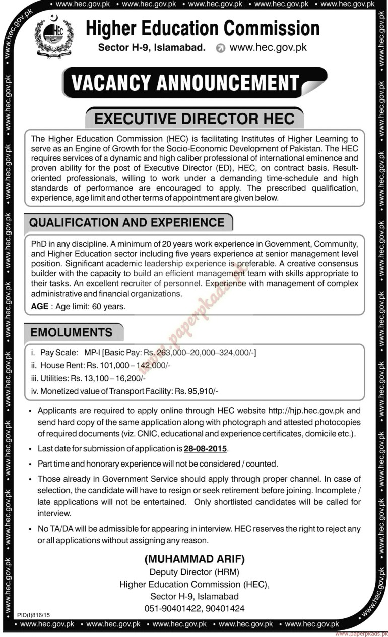 Special Education Degree Jobs