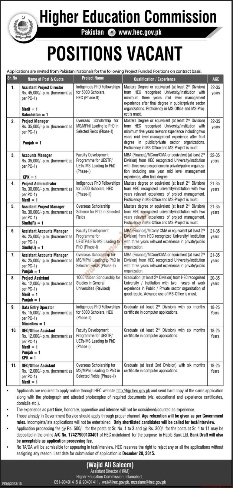 Jobs In Higher Education Administration