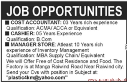 Cost Accountant Cashier and Manager Store Jobs  Jang Jobs ads 05 March 2017