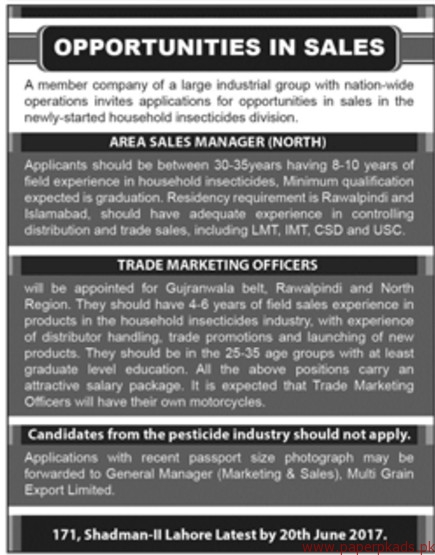 Area Sales Managers Trade Marketing Officers Jobs - PaperPk
