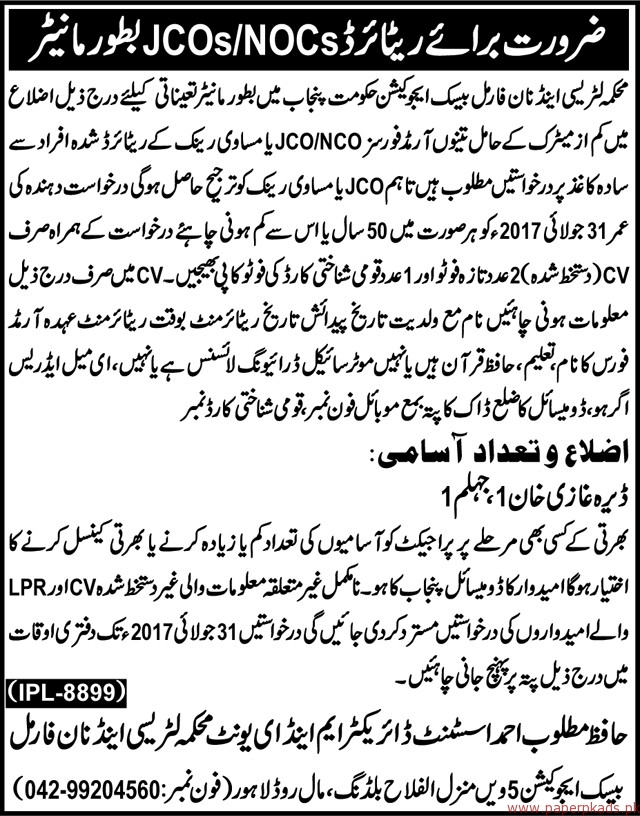Litracy and Non Formal Basic Education Department Jobs