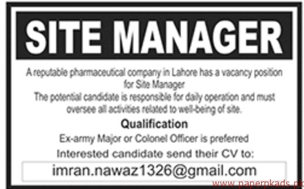 Site Manager Required for Pharmaceutical Company in Lahore