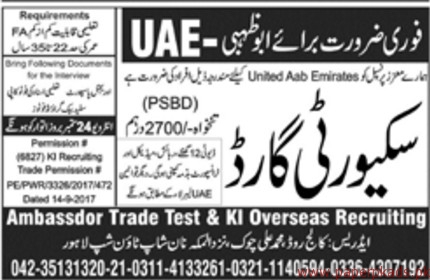 Security Guards Required for Abu Dhabi UAE