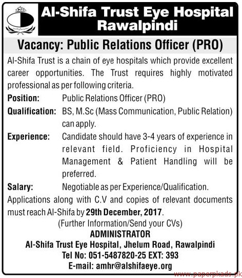 Al Shifa Trust Eye Hospital Rawalpindi Jobs 2017