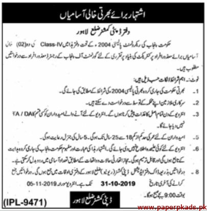Deputy Commissioner Lahore Jobs 2019 Latest