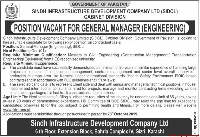 Government of Pakistan Sindh Infrastructure Development Company Limited (SIDCL) Jobs 2019 Latest