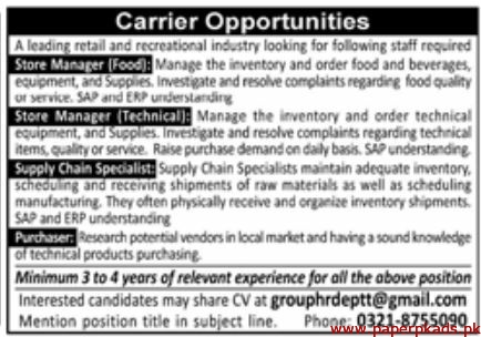 Retail and Recreational Industry Jobs 2019 Latest