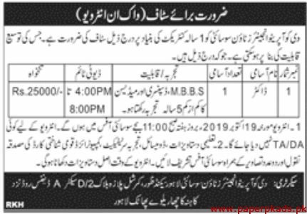 The Cooperative Engineering Town Society Jobs 2019 Latest