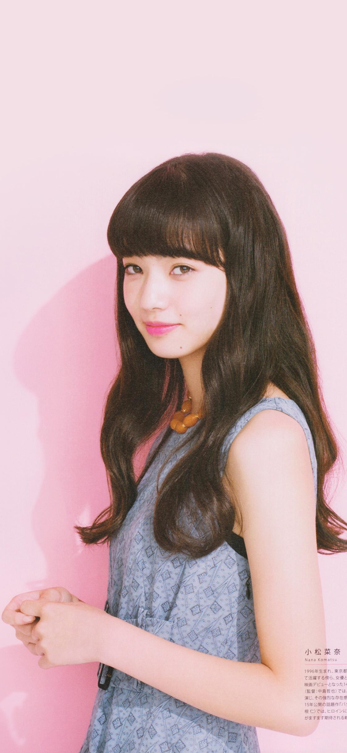 Simple Iphone X Wallpaper Hn41 Nana Komatsu Cute Film Asian Girl Wallpaper